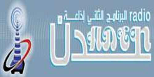 Aden Radio Yemen