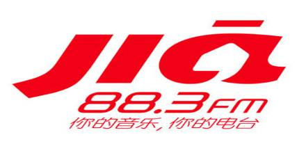 88.3 Jia FM – Your Music, Your Station