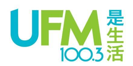 UFM 100.3 – Mandarin Hits