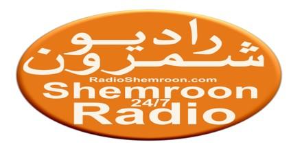 Radio Shemroon – Persian Comedy Radio
